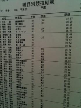 2108FE11-6EA1-48D7-B70F-92040D6BDE17